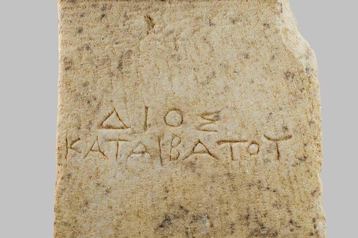 Αναθηματική επιγραφή, Άργιλος, τέλη 4ου - αρχές 3ου αι. π.Χ.© ΥΠΠΟΑ Εφορεία Αρχαιοτήτων Σερρών (φωτογράφος Ο. Κουράκης)