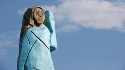 Σλοβενία: Το νέο άγαλμα της Μελάνια Τραμπ μοιάζει περισσότερο με...