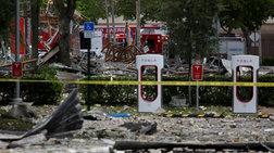 Ισχυρή έκρηξη με τραυματίες σε εμπορικό κέντρο στη Φλόριντα (βίντεο)