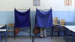 Στην τελική ευθεία η εκλογική διαδικασία- Στις 7 τα exit polls