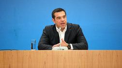 sto-zappeio-oi-dilwseis-tsipra---stis-2130