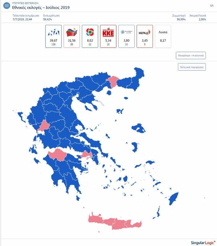Η διαφορά των κομμάτων - Ο εκλογικός χάρτης