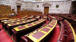 Ποιοι εκλέγονται από ΚΙΝΑΛ, ΚΚΕ, Ελληνική Λύση και ΜΕΡΑ25