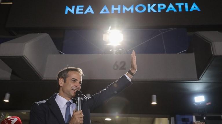 diethni-mme-oikonomia-kai-tourkia-ta-agkathia-tis-neas-kubernisis