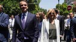 NYT: Yποτιμούσαν τον Μητσοτάκη, τώρα έγινε πρωθυπουργός