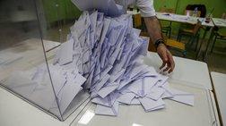 Ο πολιτικός αρχηγός που «δεν βρήκε ούτε την ψήφο του»