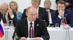 Νέα ένταση στις σχέσεις Μόσχας –Τιφλίδας:προσβλητικές επιθέσεις κατά Πούτιν
