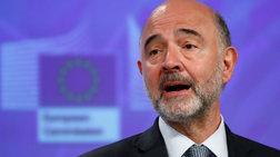 Μοσκοβισί: Η απόφαση για το πλεόνασμα ανήκει στο Eurogroup