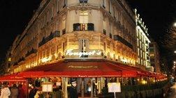 Η μπρασερί Le Fouquet's στο Παρίσι θα ανοίξει ξανά στις 14 Ιουλίου