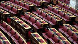 Οι Ελληνίδες που θα καθίσουν στα έδρανα της βουλής