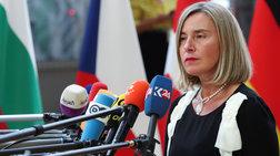 Μογκερίνι: Μη αποδεκτή κλιμάκωση που παραβιάζει την κυριαρχία της Κύπρου