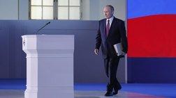 Ο Βλαντίμιρ Πούτιν συνεχάρη τον Κυριάκο Μητσοτάκη