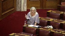 Παραιτείται από βουλευτής η Ελένη Γερασιμίδου