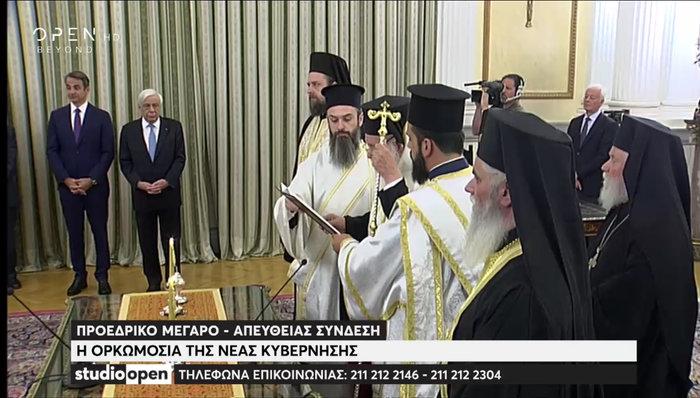 Ορκίστηκε η νέα κυβέρνηση του Κυριάκου Μητσοτάκη [φωτογραφίες] - εικόνα 6