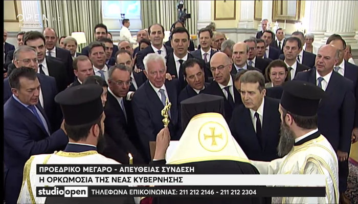 Ορκίστηκε η νέα κυβέρνηση του Κυριάκου Μητσοτάκη [φωτογραφίες] - εικόνα 9