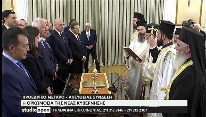 Ορκίστηκε η νέα κυβέρνηση του Κυριάκου Μητσοτάκη [φωτογραφίες] - εικόνα 10