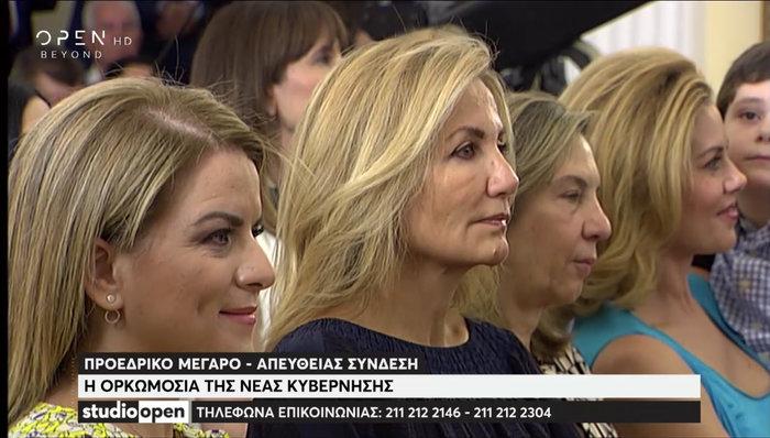 Ορκίστηκε η νέα κυβέρνηση του Κυριάκου Μητσοτάκη [φωτογραφίες] - εικόνα 11