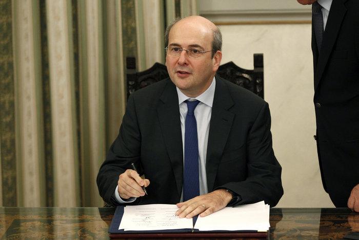 Ορκίστηκε η νέα κυβέρνηση του Κυριάκου Μητσοτάκη [φωτογραφίες] - εικόνα 19