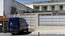 Προεδρικό Διάταγμα: Στο Προστασίας του Πολίτη η αρμοδιότητα των φυλακών