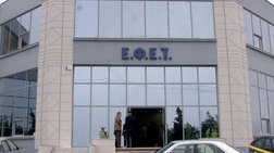 Παραιτήθηκε ο πρόεδρος του ΕΦΕΤ, Χρόνης Πολυχρονίου