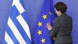 Ecofin: Σε κίνδυνο το πλεόνασμα - Επαναξιολόγηση το Φθινόπωρο