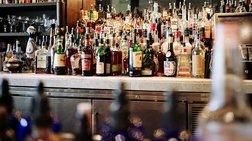 Θεσσαλονίκη: Μπαρ πουλούσε ποτά αναμεμειγμένα με κάνναβη
