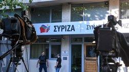 Συνεδριάζει την Τετάρτη η ΠΓ του ΣΥΡΙΖΑ