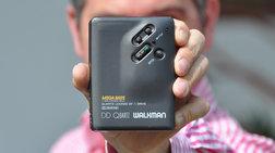 Το walkman έγινε 40 ετών-άλλαξε τον τρόπο που ακούμε μουσική