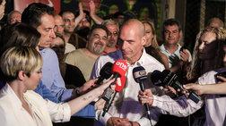 baroufakis-anefarmosto-to-programma-tis-nd-xwris-riksi-me-tous-daneistes