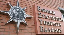 ΕΛΣΤΑΤ: Μείωση πληθωρισμού κατά 0,3% τον Ιούνιο