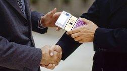 Ανησυχία ΟΟΣΑ: Η ενεργητική δωροδοκία δεν θεωρείται πλεον κακούργημα