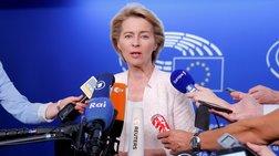 Φον ντερ Λάιεν: Στόχος οι μισοί Επίτροποι να είναι γυναίκες