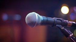 Γνωστός τραγουδιστής: Κάνω κοινωφελή εργασία για να γλιτώσω τη φυλακή