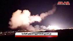 Βομβαρδισμοί με θύματα αμάχους στην ...ξεχασμένη Συρία -Καταδίκη Γκουτέρες