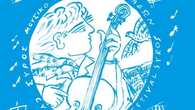 15o-diethnes-festibal-klasikis-mousikis-kukladwn