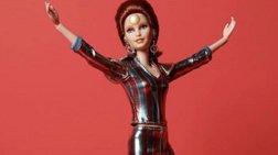 Ο Ντέιβιντ Μπάουι γίνεται «Μπάρμπι» ως Ziggy Stardust