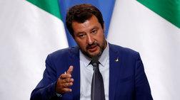 Σαλβίνι: Πρώτα οι Ιταλοί και τα σκυλιά στο τέλος οι μετανάστες