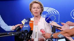 Φον ντερ Λάιεν: Να συνδυάσουμε ανταγωνιστικότητα και αλληλεγγύη