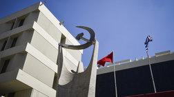 Το ΚΚΕ καταγγέλλει την κυβέρνηση για την αναγνώριση Γκουαϊδό