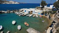 Κορυφαίο νησί της Ευρώπης για το 2019 η Μήλος