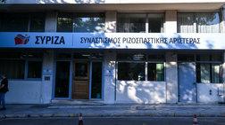ΣΥΡΙΖΑ: Η αναγνώριση Γκουαϊδό δείχνει άγνοια των εξελίξεων