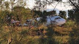 Νάξος: Ατύχημα με αεροσκάφος-Σώοι και οι 40 επιβάτες