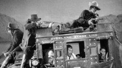 Η «Ταχυδρομική Άμαξα» που τράβηξε μπροστά τον κινηματογράφο