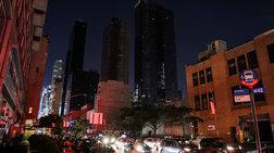 Μπλακ άουτ επί ώρες στη Νέα Υόρκη- στο σκοτάδι το Μανχάταν