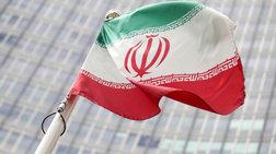 Ιράν: Διαψεύδει την πιθανότητα έναρξης διαπραγματεύσεων με ΗΠΑ