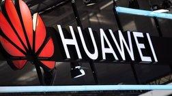 Αντεπίθεση από Huawei με εκατοντάδες απολύσεις στις ΗΠΑ