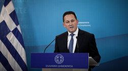 Στο τέλος της εβδομάδας το όνομα του νέου Επιτρόπου στην ΕΕ