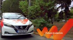 Η LeasePlan αγκαλιάζει τη smart πλευρά του δρόμου… οδηγώντας ηλεκτρικά!