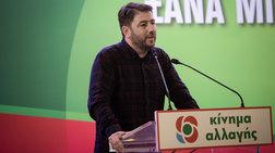 Ανδρουλάκης κατά φον ντερ Λάιεν: Οπισθοδρόμηση αν εκλεγεί