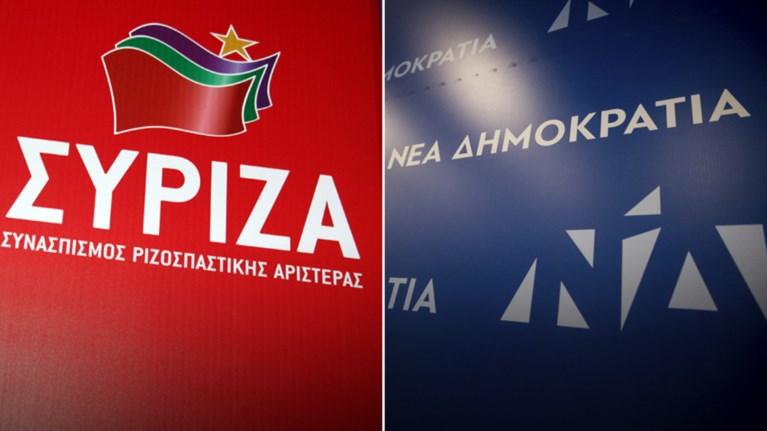 Κόντρα ΝΔ-ΣΥΡΙΖΑ για την αποφυλακιση Φλώρου και τον νέο ΠΚ